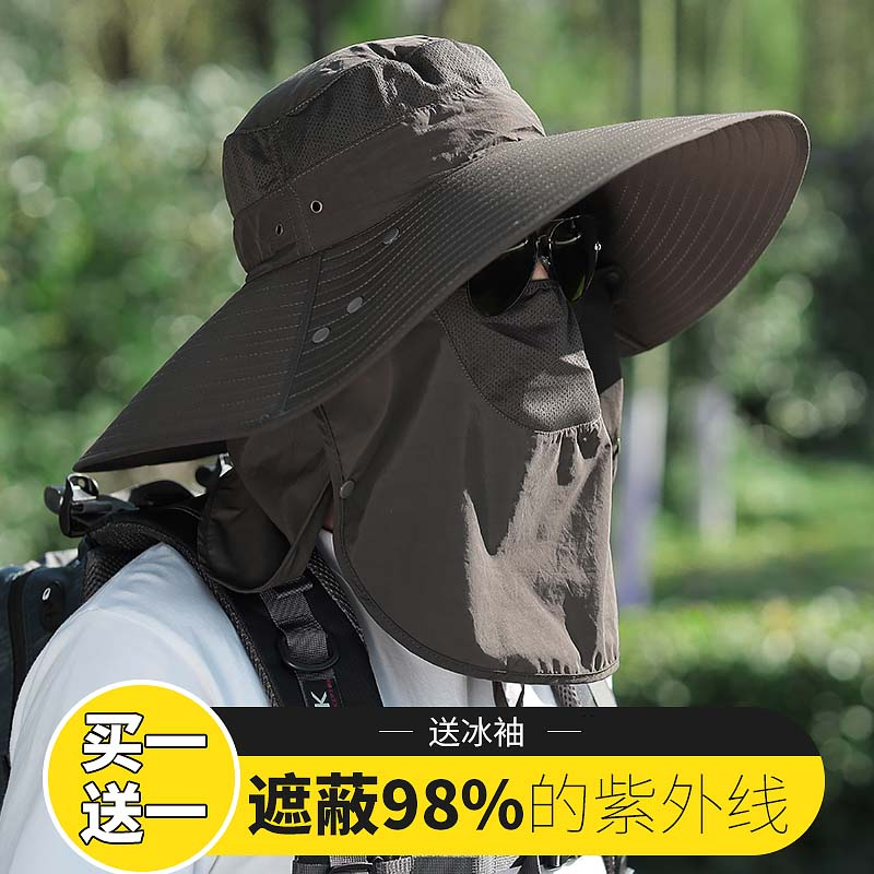 Summer beach drivers license fishing hat versatile sunscreen photographer leisure windbreak beach neck protection equipment in spring and summer