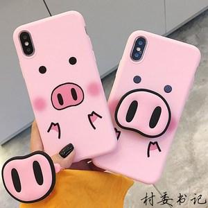 粉色卡通小猪苹果X/XS/Max/XR手机壳iphone8/7plus挂绳6s硅胶女款