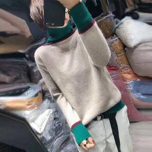 100%羊毛新款秋季高领宽松针织毛衣