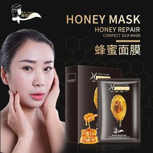 蚕丝蜂蜜面膜补水保湿滋养紧致肌肤合适男生女士