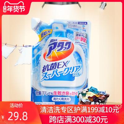 洗衣液洁霸双十一
