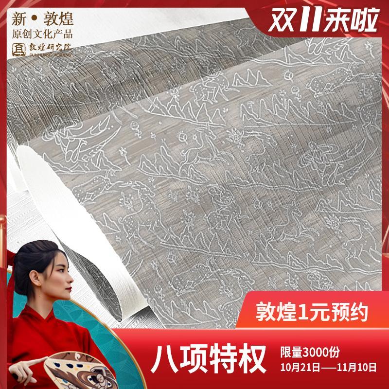 敦煌研究院鹿之荣九色鹿壁纸墙纸墙贴 居家装饰环保防水 家装礼物