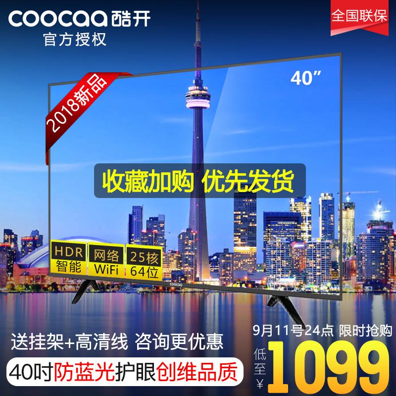 创维coocaa/酷开 40K5C 液晶电视机40�纪�络智能WiFi电视42 32 43