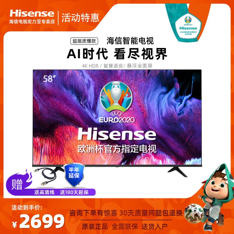 Hisense / Hisense 58e3f 58 inch 4K intelligent full screen TV intelligent network HD flat panel