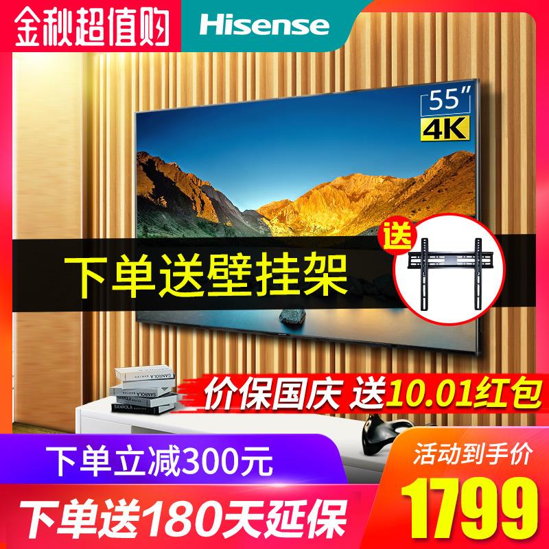 海信h55e3a 55英寸4k超高清电视机12-01新券