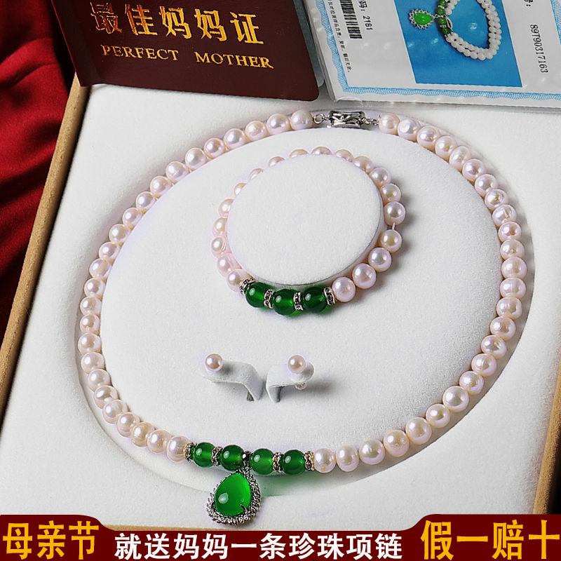 母亲节送妈妈礼物实用惊喜40-50岁生日礼物送婆婆长辈 珍珠首饰女