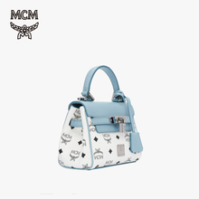 MCM Apac Exclusive White Light Pink Mini Slant Bag Kelly Bag