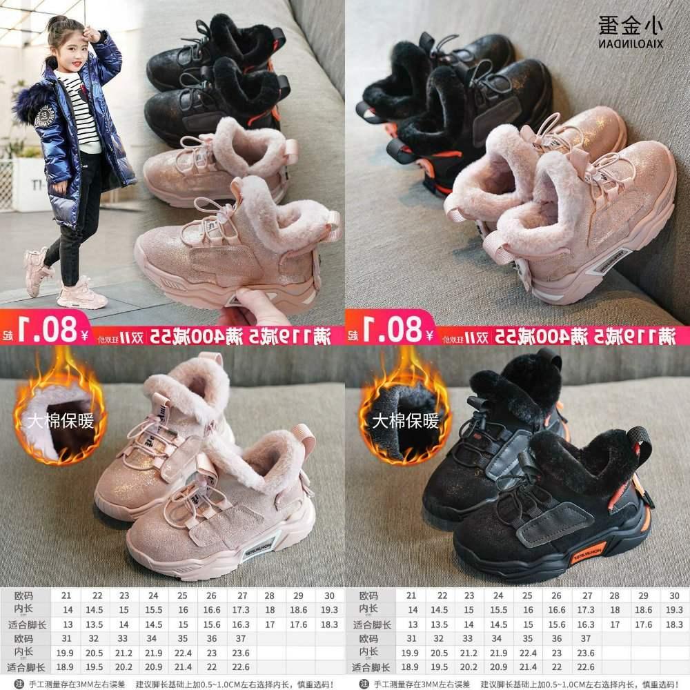 迪卡侬女童加绒运动鞋2019冬季棉鞋