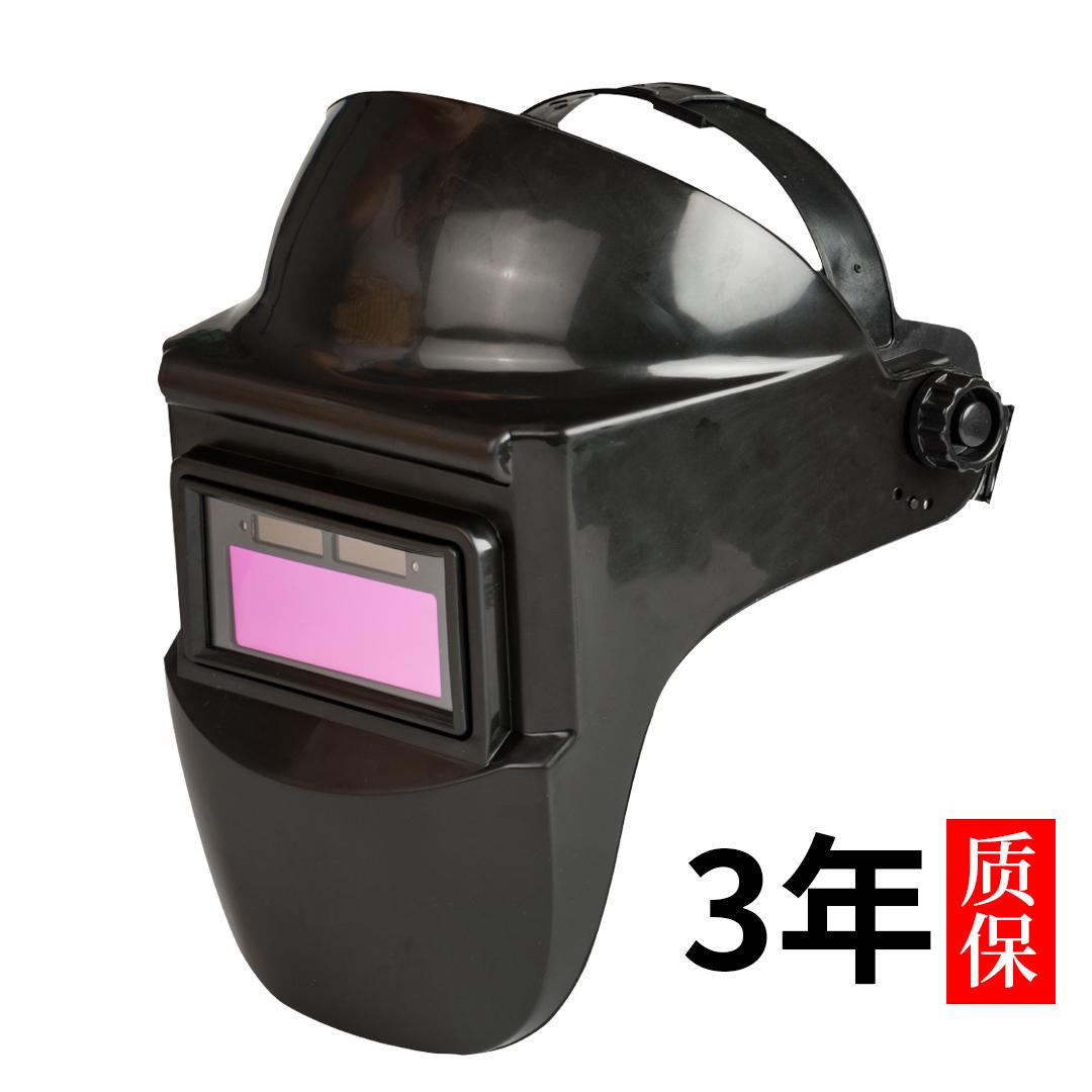 电焊变光面罩轻便透气简易焊接眼镜?#19981;?#28938;工专用帽防烤脸头戴式