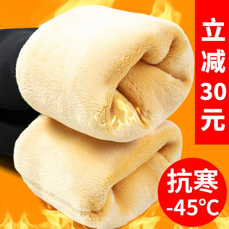 加绒超厚打底裤女外穿加厚保暖棉裤女士高腰一体裤冬季特厚款裤子