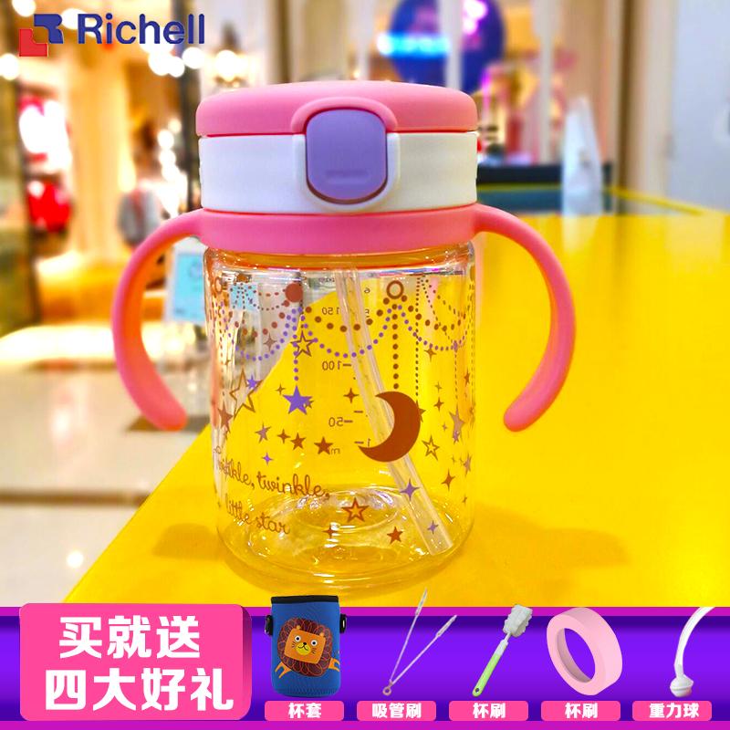 日本利其尔吸管杯儿童水杯宝宝喝奶奶瓶婴儿学饮杯带刻度饮用杯