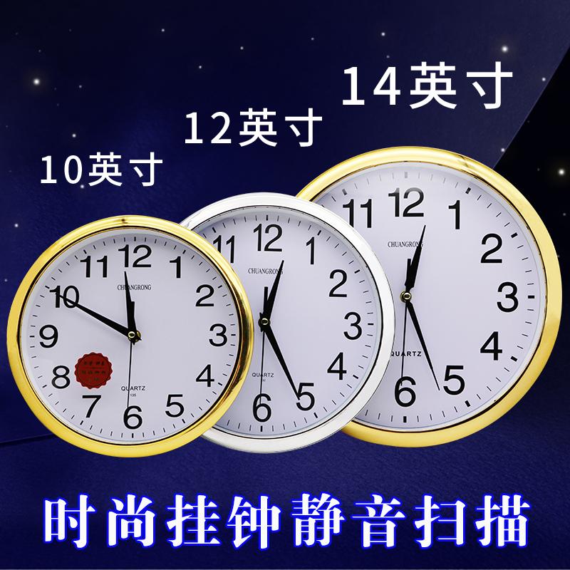 家用クォーツ時計簡単招財ホテルのフロントの背景壁が金色の掛け時計世界時間リビングです。