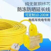 平方護套線戶外電源線41.52.5芯軟電纜線防凍電線2純銅防水牛筋