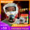 防毒防尘防风眼镜半面罩一体粉尘专业防护面罩化工气体防异味口罩