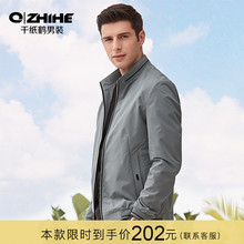 Qianzhihe men's overalls new Korean Trend casual collar jacket men's baseball suit in spring and autumn 2020