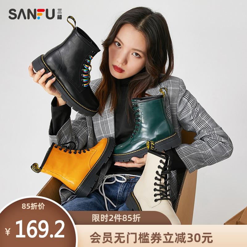 三福2020女秋冬新款工装短靴时尚网红厚底马丁靴瘦瘦靴女鞋子潮