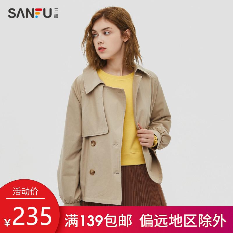三福2020春装新品女韩版简约纯色排扣翻领风衣 外套女422381