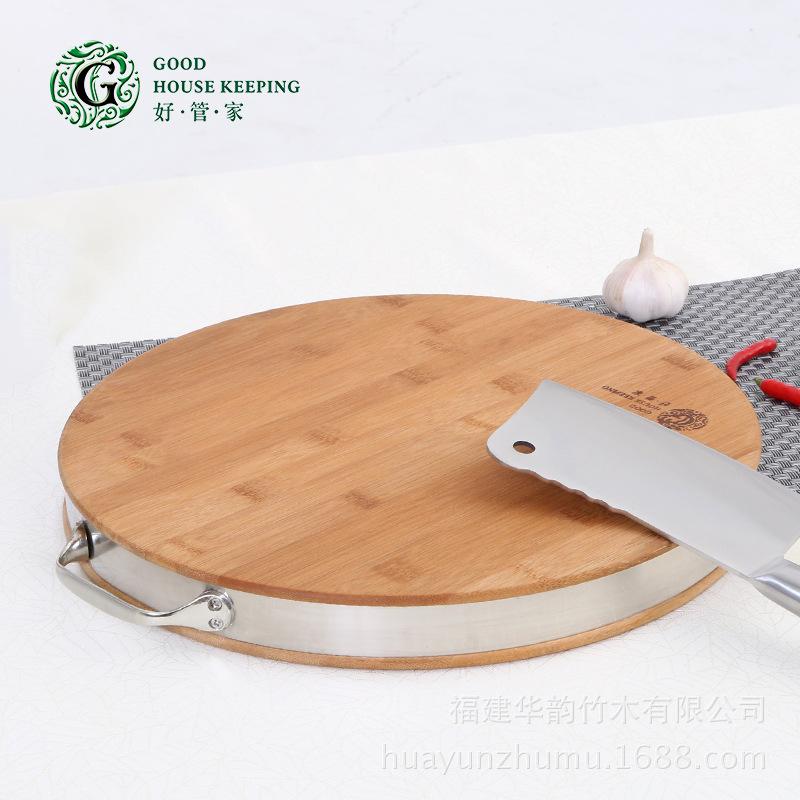 11-10新券好管家竹木圆形防腐耐用剁骨竹菜板