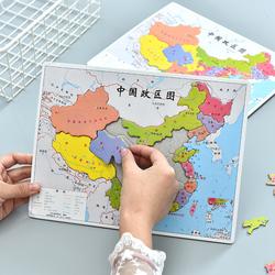 中国地图拼图儿童早教益智玩具纸质3-6周岁学生生日礼物奖品批發