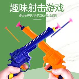 宝宝手枪软弹枪警察套装带子弹可发射吸盘枪儿童开学礼物男孩玩具