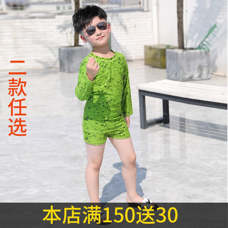 New style childrens swimsuit boy split cute middle and large childrens quick drying long sleeve sunscreen cartoon design and color swimming suit ab