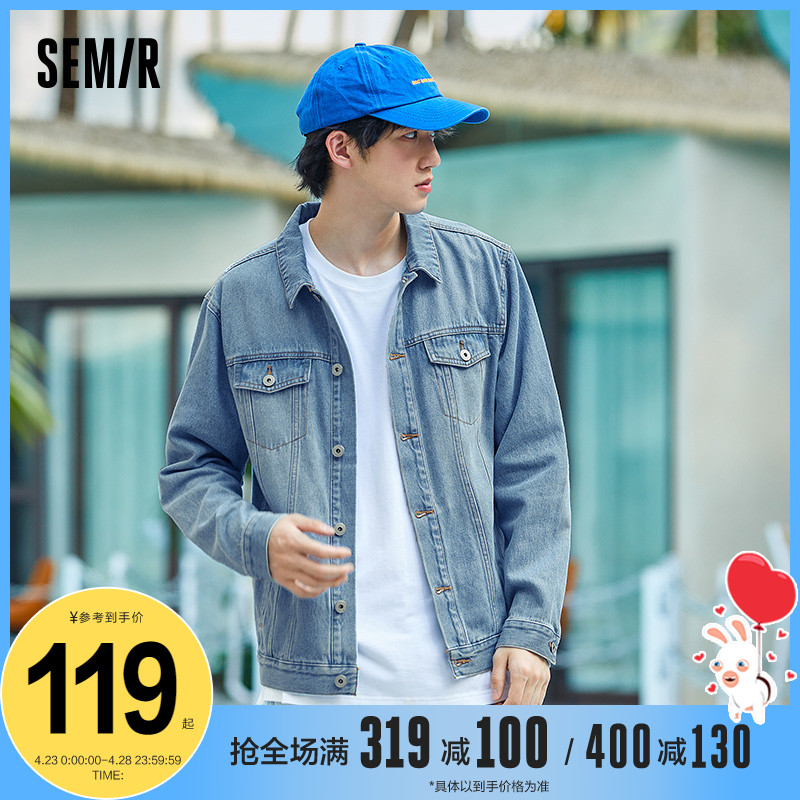 Semir denim jacket male Korean version trend tooling men's jacket 2021 spring new couple jacket denim jacket