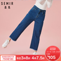 Sen Horse Jeans Female 2018 winter New girl high waist loose wide leg pants students show thin Korean version trend