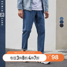Bai Yu and Semir jeans men 2019 new autumn taper pants, loose cotton trend daddy pants.