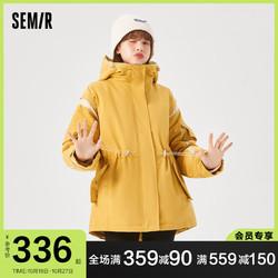 森马外套女中长款夹克冬季2021新款连帽撞色收腰oversize两件套潮