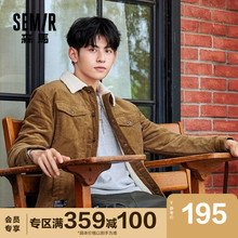 Semir 2020 autumn new jacket fashion men's imitation lamb wool Korean version of the trend of student corduroy jacket men