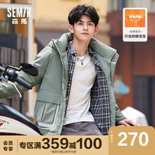 Semir cotton clothes men's short loose Japanese work clothes cotton men's winter coat functional pockets to keep warm men's fashion trend
