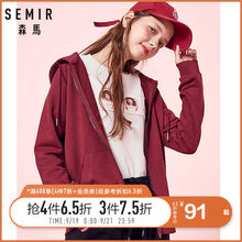Sunma cap jacket, Korean version, loose spring long sleeve jacket, student fashion baseball suit, loose BF cardigan