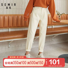 Senma jeans women's straight Pants White spring new high waist slim trend loose Harun pants women's pure cotton