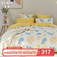 Four piece set of household 1.5m household small fresh quilt cover sheet double bed cover pillow case