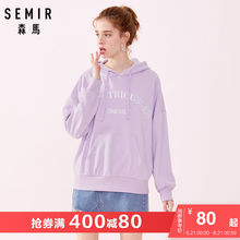 Senma Spring and Autumn Hat Guard Woman 2019 New BF Wind Colour Embroidery Large Pocket Shoulder Sleeve Topcoat