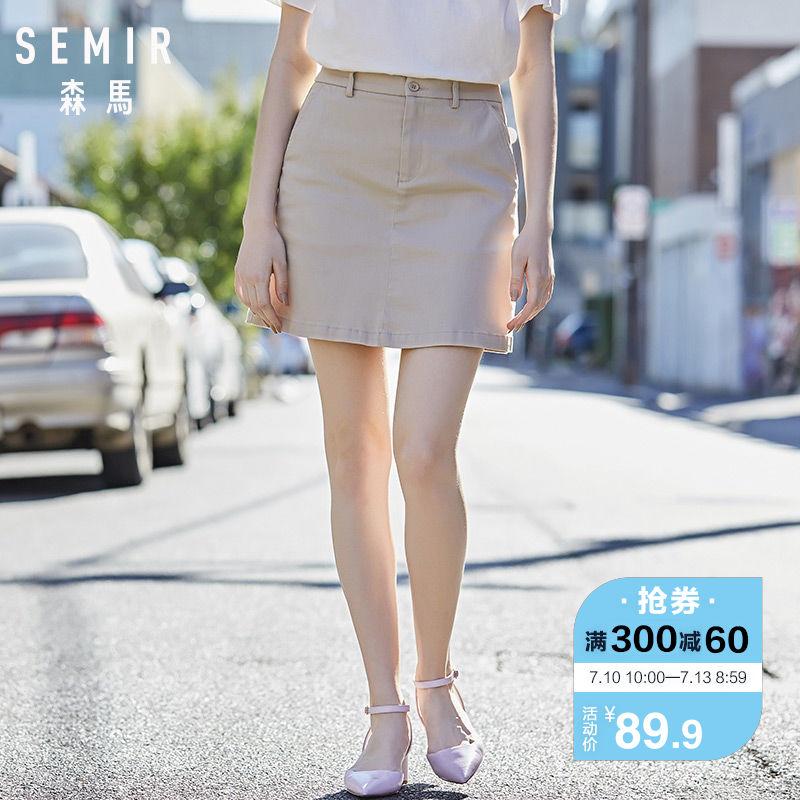 森马2019夏季显瘦学生韩版时尚半身裙