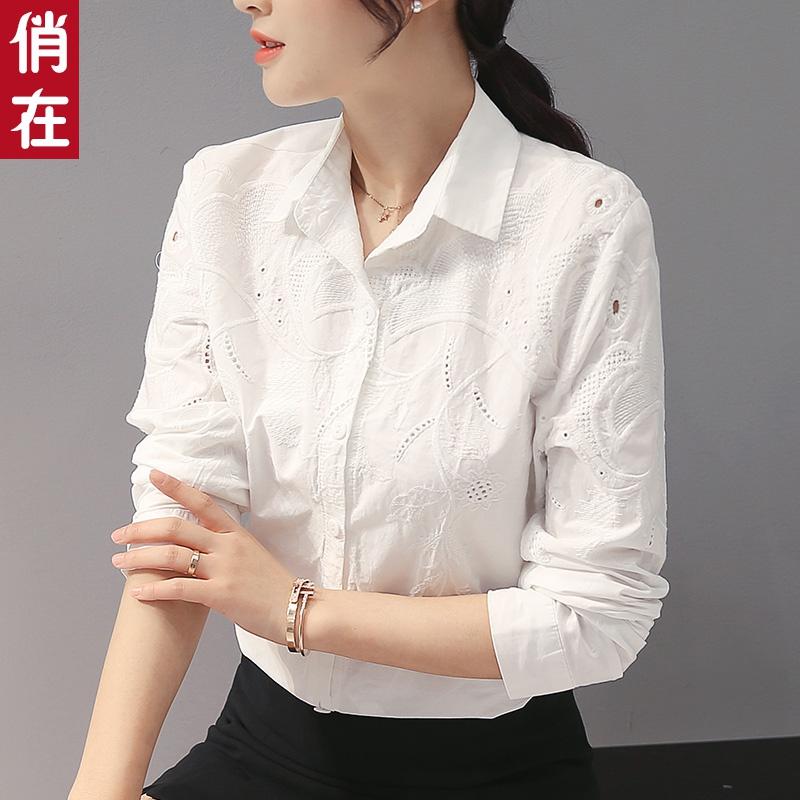 韩版白衬衣女夏季新款修身显瘦大码上衣休闲百搭纯棉镂空长袖衬衫