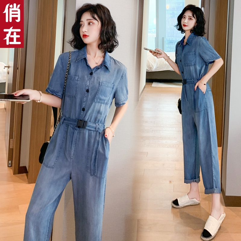 Denim Jumpsuit womens summer thin loose fashionable one-piece dress womens 2020 new Korea high one-piece suit
