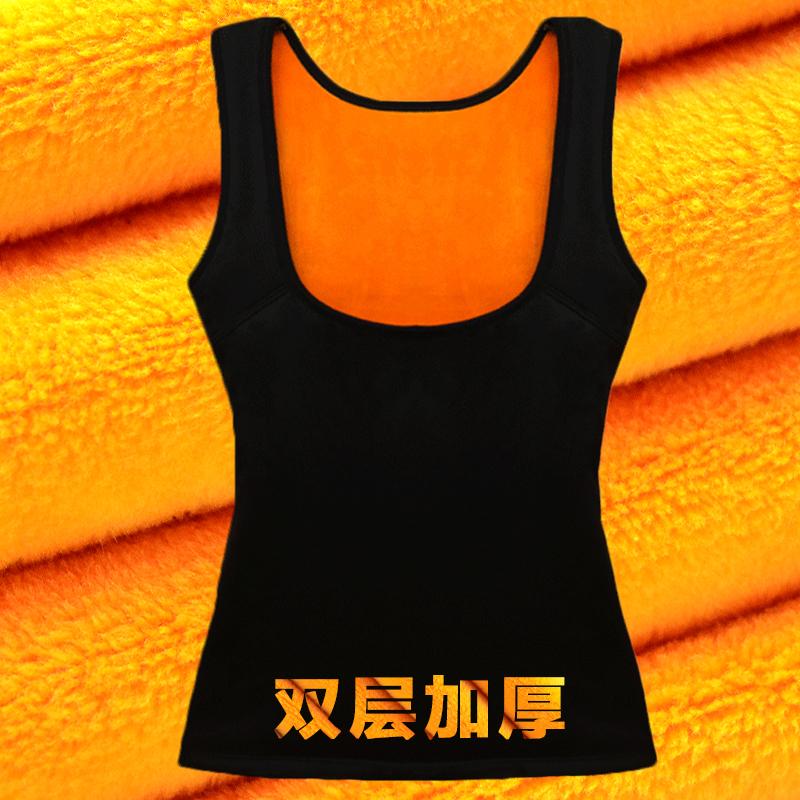 托胸吊带保暖背心女加厚加绒塑身紧身美体冬季天穿的露胸内衣马甲