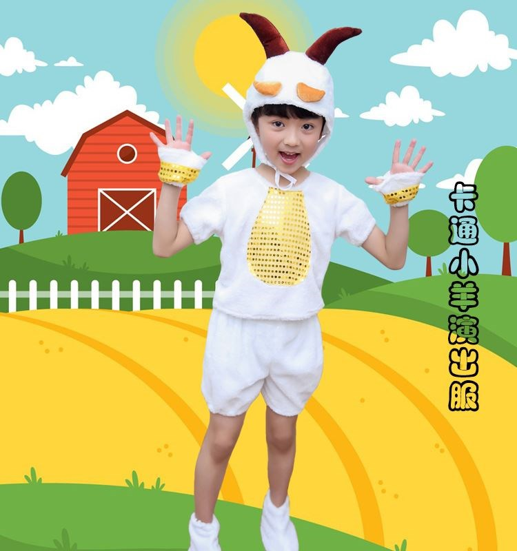Scene drama costume cartoon costume photography shooting role play lamb opening dance modeling clothing children occupation