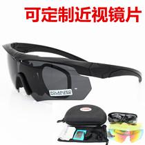 Crossbow十字弓战术眼镜偏光户外军迷射击防弹护目镜骑行近视墨镜
