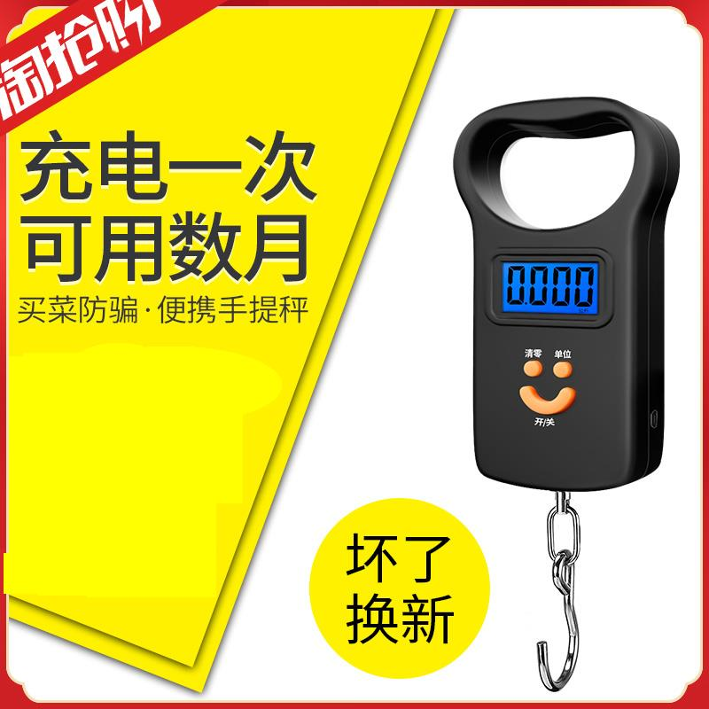 Portable electronic scale mini portable weighing household spring scale high precision 50kg luggage scale