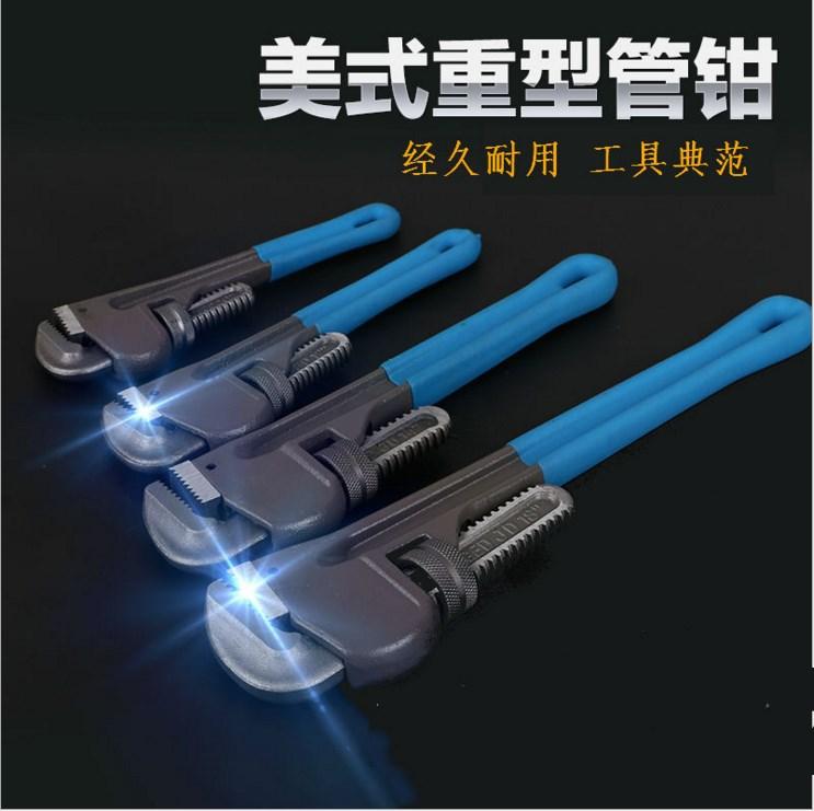 包邮水管钳管钳安装重型管子钳 圆管钳美式钳手虎钳 管子扳手工具