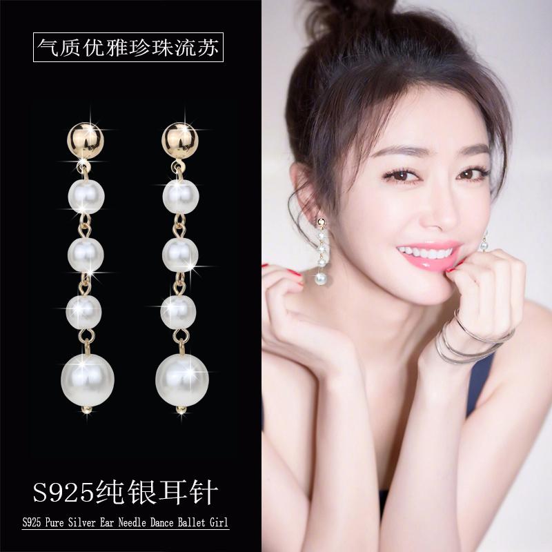 Long Pearl Pendant Earrings Sterling Silver Earrings female Korean style tassel net red super immortal Birthday Gift Earrings