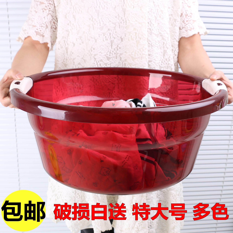 Вымойте лицо большой функцией супер все с пластиковой ванной на младенца умывальник утепленный Студенческий студент стирки плюс темно