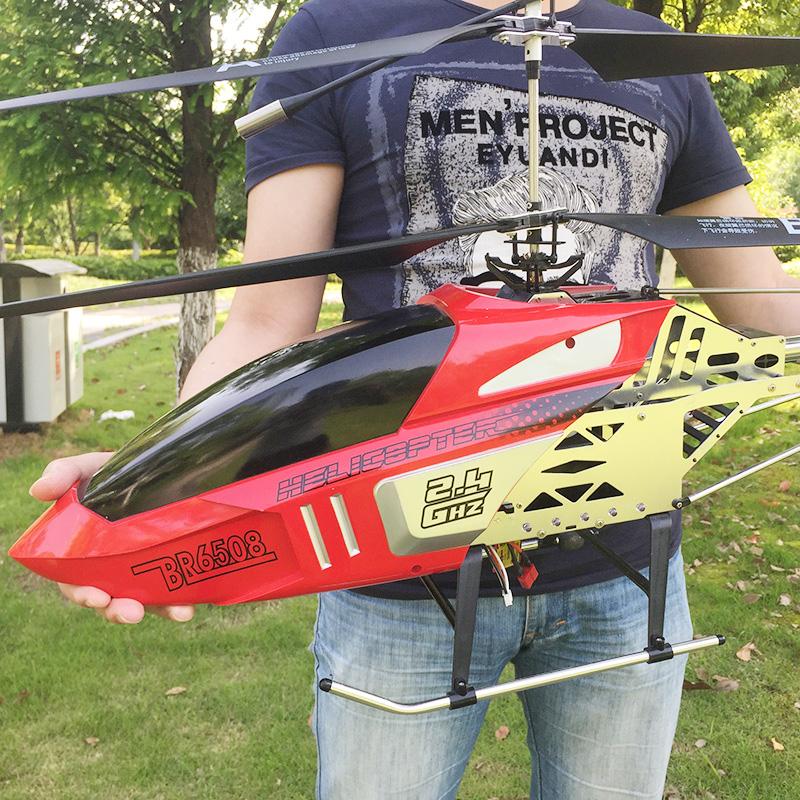 限时抢购小学生大号成人耐摔充电战斗无人机孩子直升机小孩超大大功率遥控