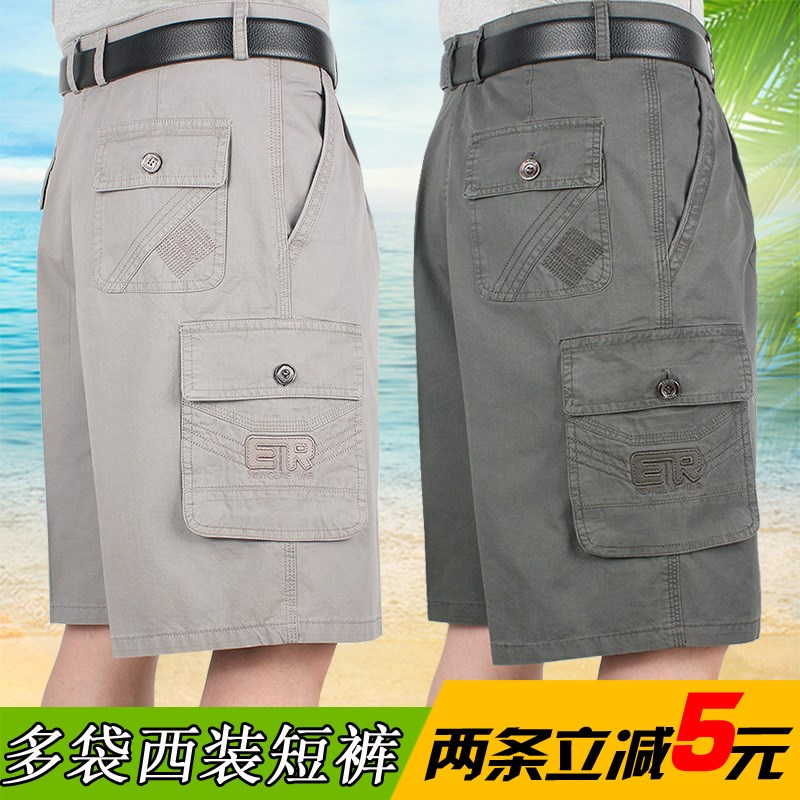 Middle aged and elderly cotton casual suit shorts summer mens loose baggy pants mens cotton work clothes 5 / 5 pants