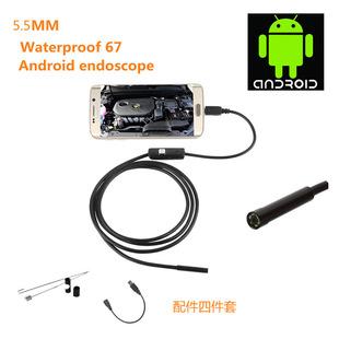 安卓手机高清5.5mm自带拍照工业内窥镜管道牙科汽修微型摄像头