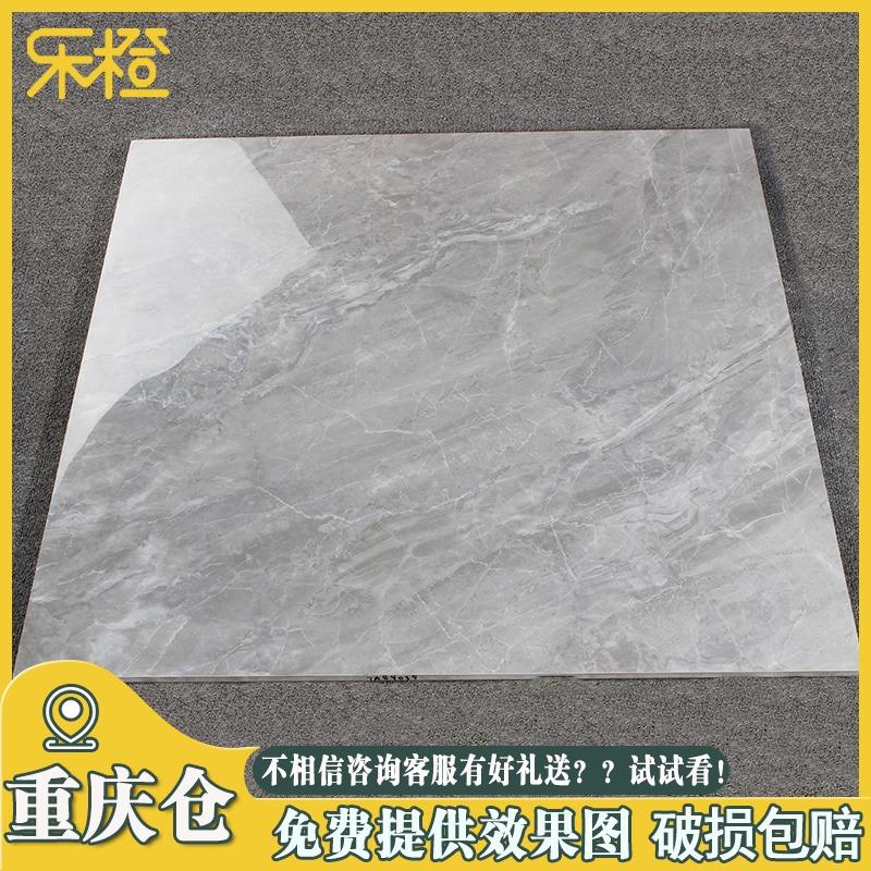 Керамическая плитка Артикул 571680763935