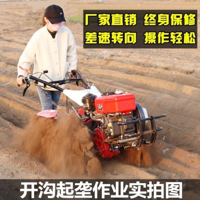 松土機柴油四驅微耕機小型起壟機旋耕機。耕地機大型農用翻土機
